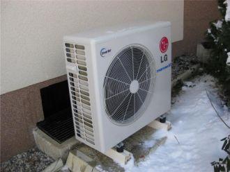Najboljše toplotne črpalke LG