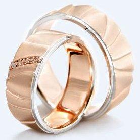 Poročni prstani v Ljubljani