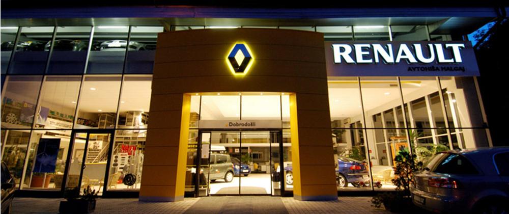 rabljena in nova Renault gospodarska vozila