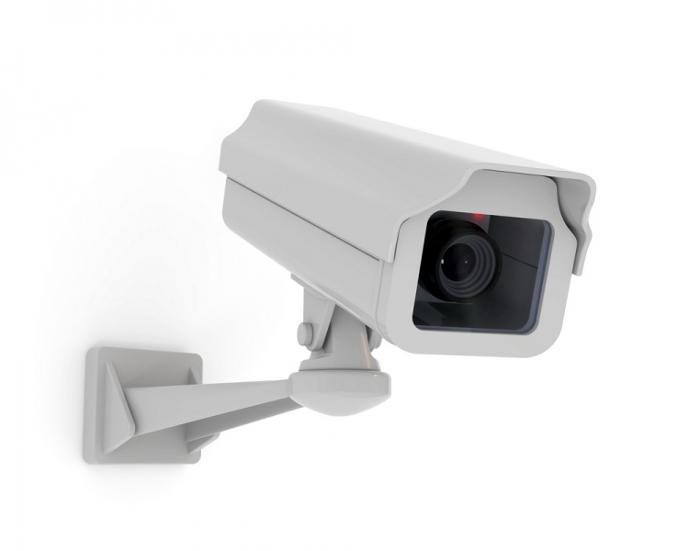 Videonadzor za hišo