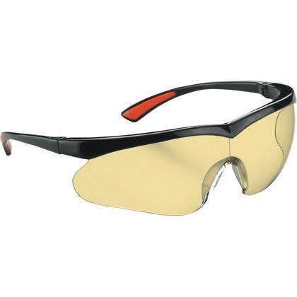 zaščitna očala ob ostali delovni zaščiti
